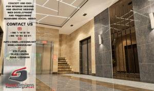 Entrance Queen Arkad residence , Lebanon - Tyre ( Hosh )