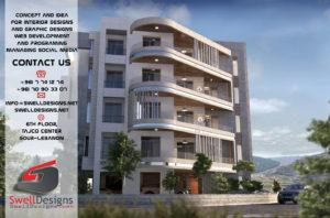 Queen Arkad residence , Lebanon - Tyre ( Hosh )